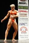 Denise Villanueva - Eastern USA Championships 2008